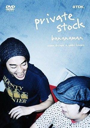 2003.01.08 - private stock