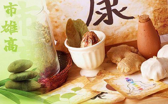 СЕКРЕТНЫЙ РЕЦЕПТ КРАСОТЫ http://pyhtaru.blogspot.com/2017/04/blog-post_95.html  Секретный рецепт красоты!  Возможности китайской медицины для запуска механизмов самовосстановления своего организма и, в конечном итоге, обретения долгой и здоровой жизни без лекарств и боли весьма обширны.  Читайте еще: =============================== ДЫХАТЕЛЬНАЯ ГИМНАСТИКА ДЛЯ  УМЕНЬШЕНИЯ ЖИВОТА http://pyhtaru.blogspot.ru/2017/04/blog-post_65.html ===============================  Среди двенадцати главных…