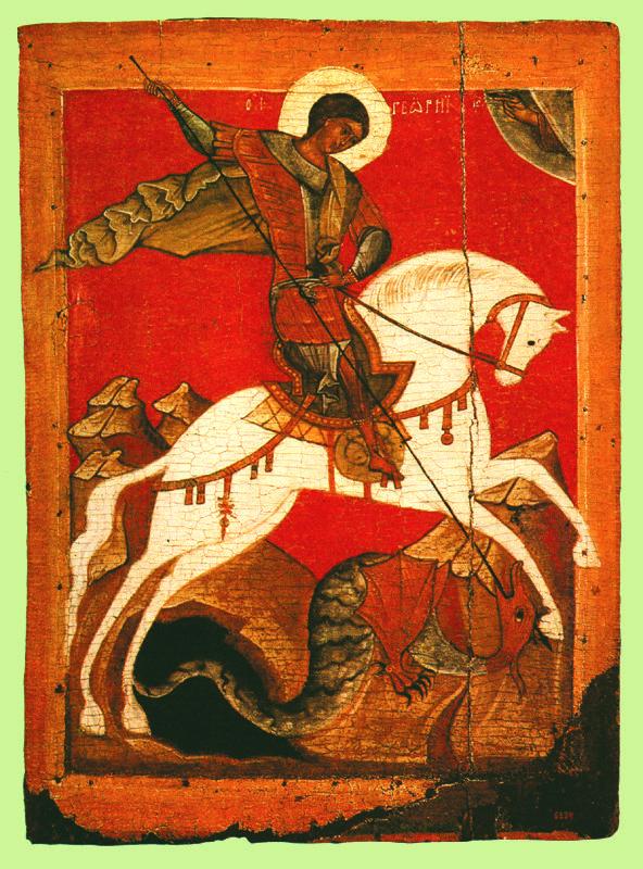 Конец  XIV в.  Чудо Георгия о змие..