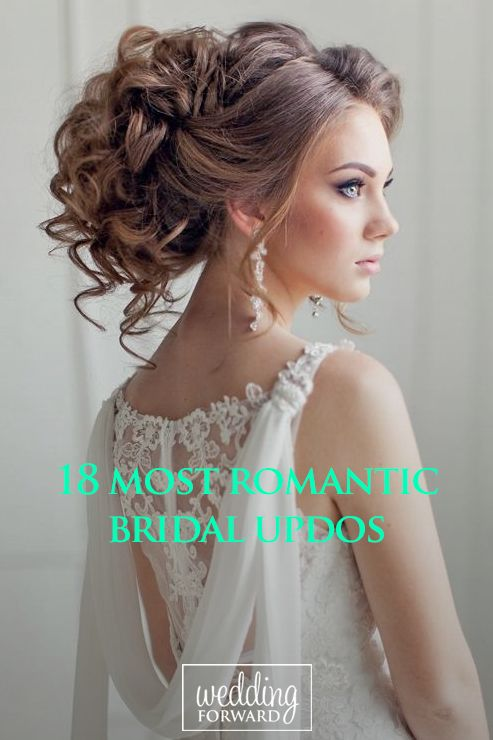 Wedding hairstyle that are totally romantic. See more: http://www.weddingforward.com/romantic-bridal-updos-wedding-hairstyles/ #weddinghairstyles #bridalhairstyles