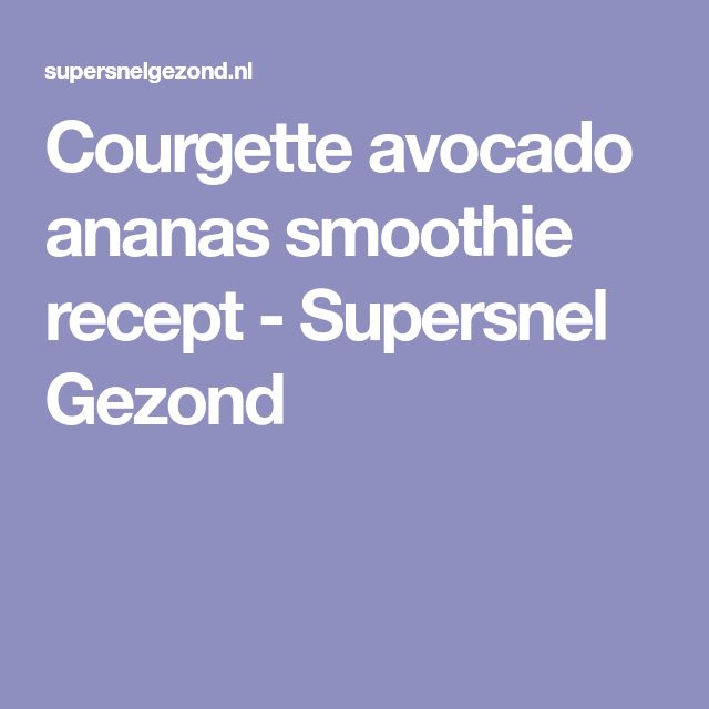 Courgette avocado ananas smoothie recept - Supersnel Gezond