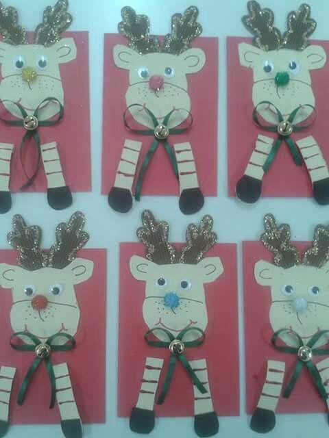 Χριστουγεννιατικη κάρτα