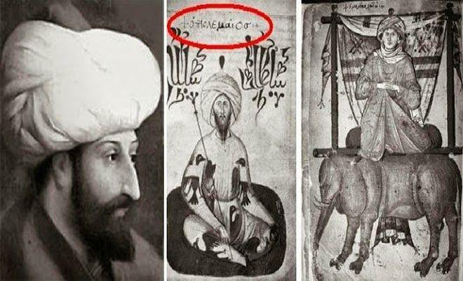 ΑΝΕΞΗΓΗΤΑ: Ενα πορτραίτο του Μωάμεθ με Ελληνικές λέξεις σκανδαλίζει τους Τούρκους