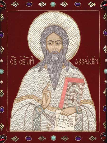 old believers icons | Иконы с ликом Аввакума ( Icons depicting Avvakum)