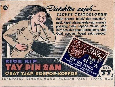 Indonesian Old Commercials:Kioe Kip TAY PIN SAN Obat tjap Koepoe-koepoe ( stomachache special medicine )