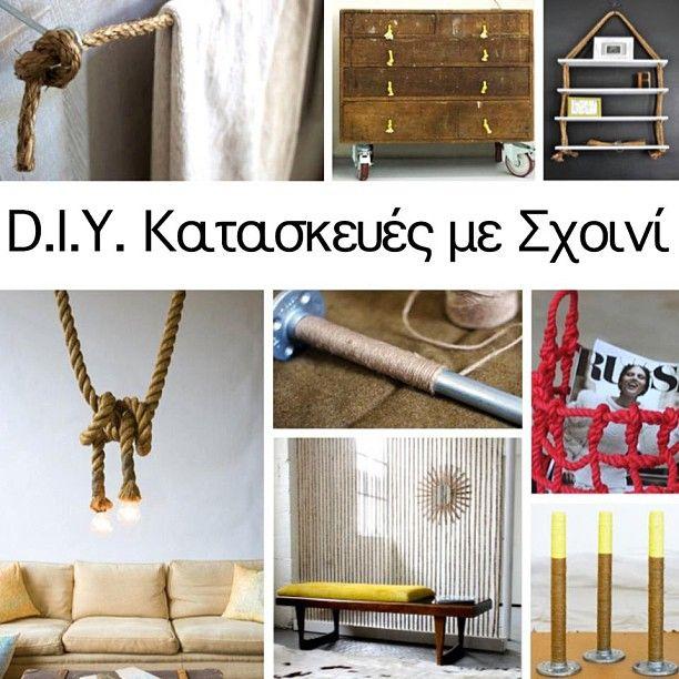 Κατασκευές που μπορείτε να κάνετε μόνοι σας με σχοινί. Από κρεμάστρες και θήκες για κεριά, μέχρι φωτιστικά #kypriotis #kipriotis #plakakia #anakainisi #athens #ellada #greece #hellas #banio #dapedo