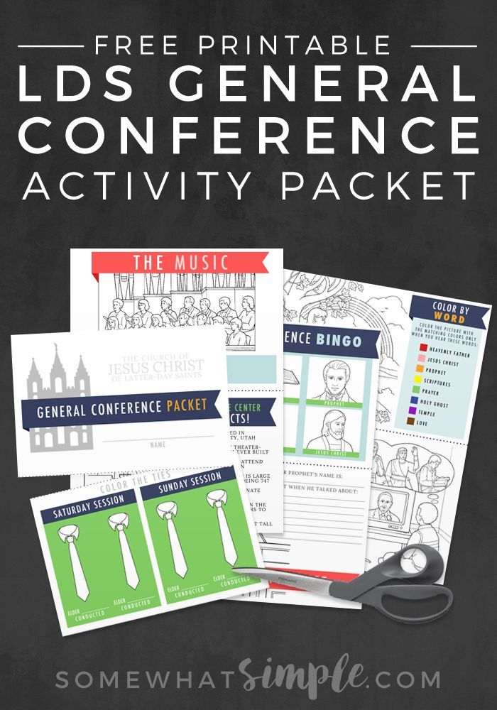 General Conference is this weekend, YAY!!! Time to download our FREE General Conference Activity Packet for Kids!