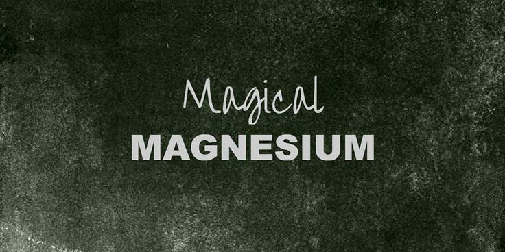 Magnesium supplements are widely used by athletes and fitness fans, but did you know this magical mineral has so many more health benefits? #magnesium #magnesiumsupplements #naturalhealth #alternativehealth #wellness #fitness #naturopathy