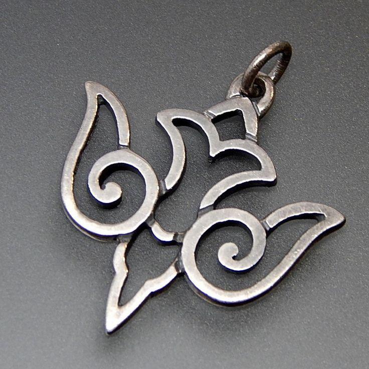 VINTAGE JAMES AVERY DESCENDING OPEN DOVE STERLING SILVER PENDANT #james-avery #silver-pendants #vintage-silver-pendants