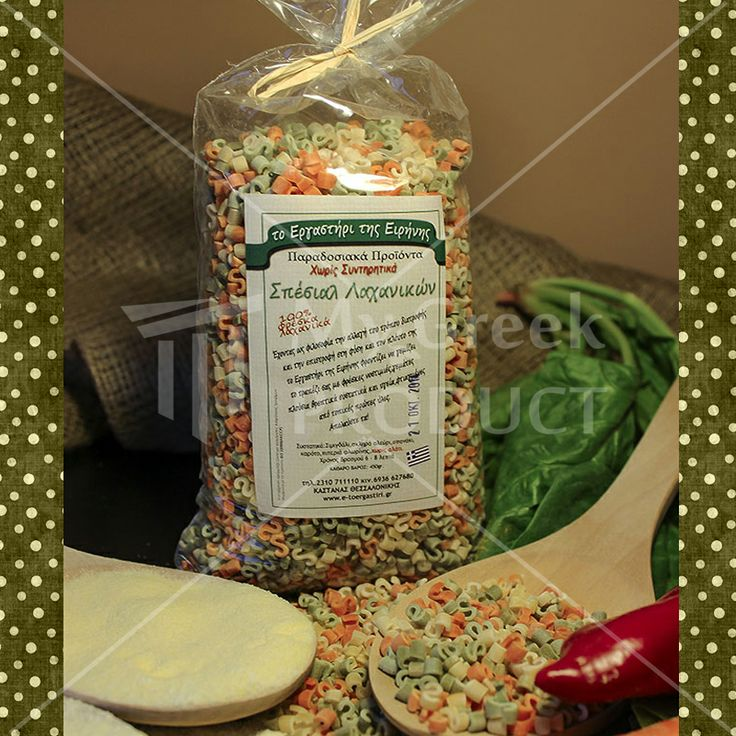 Special Vegetables pasta originated from the Kastania of Thessaloniki and contains Semolina, durum flour, turmeric, fresh vegetables, spinach, beetroot, carrot, peppers. Without salt. see more http://mygreekproduct.com/index.php?id_product=61&controller=product&id_lang=1
