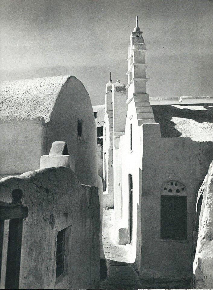 Παπαϊωάννου Βούλα(1898-1989).1950Μυκονιάτικες εκκλησιές.