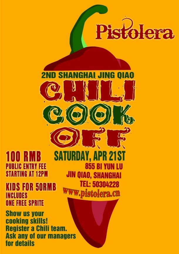 Chili Cook Off Template Customizable Design Templates For Chili Chili Cook Off Cook Off Cooking