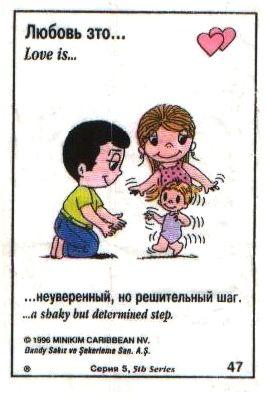 любовь это ребенку - Поиск в Google