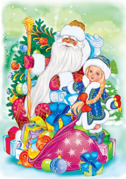 Дед Мороз в иллюстрациях.