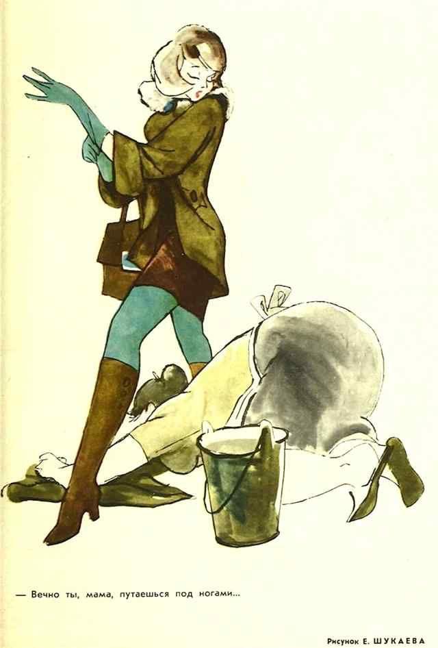 "Журнал""Крокодил"" художник Е. Шукаев."