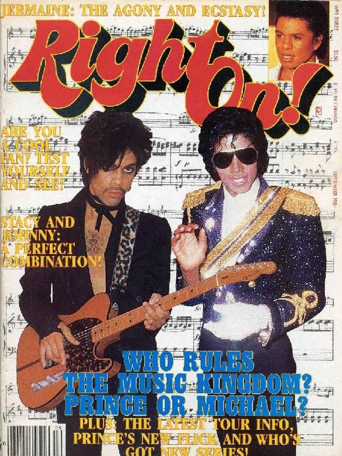 31 best prince album amp magazine covers images on pinterest