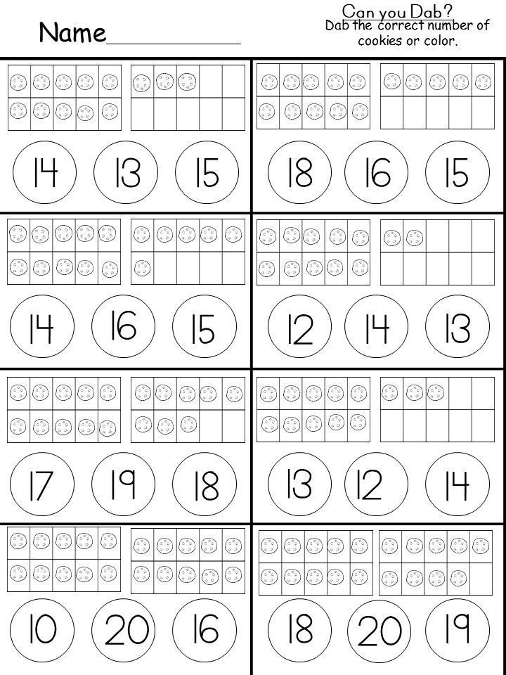 Free Tens And Ones Printable With Images Kindergarten Math