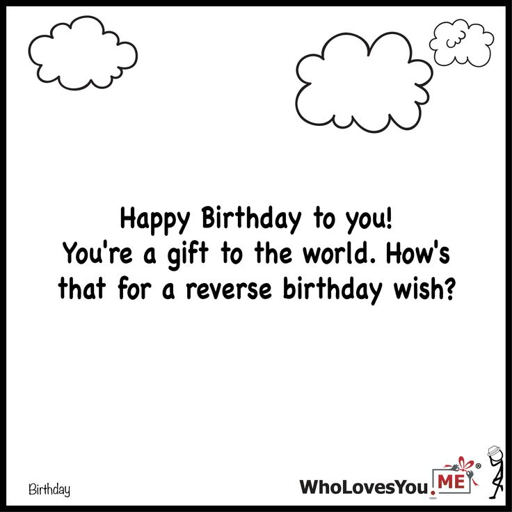 Check us out at http://WhoLovesYou.ME for the coolest greeting card alternative! #birthdayquotes #quotes #gigeo