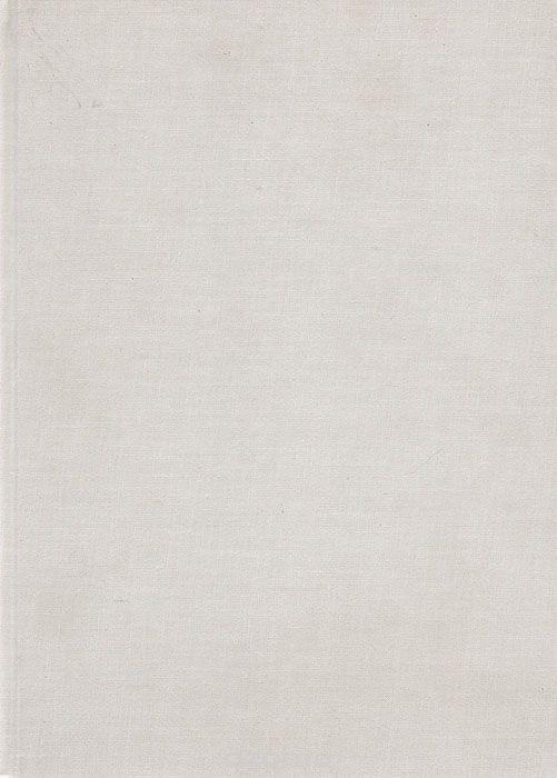 Русский акварельный и карандашный портрет первой половины XIX века из музеев РСФСР. Доставка по России
