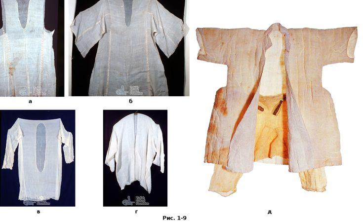 Обзор рубах XVI-XVII вв. (Османская империя и Северный Кавказ)
