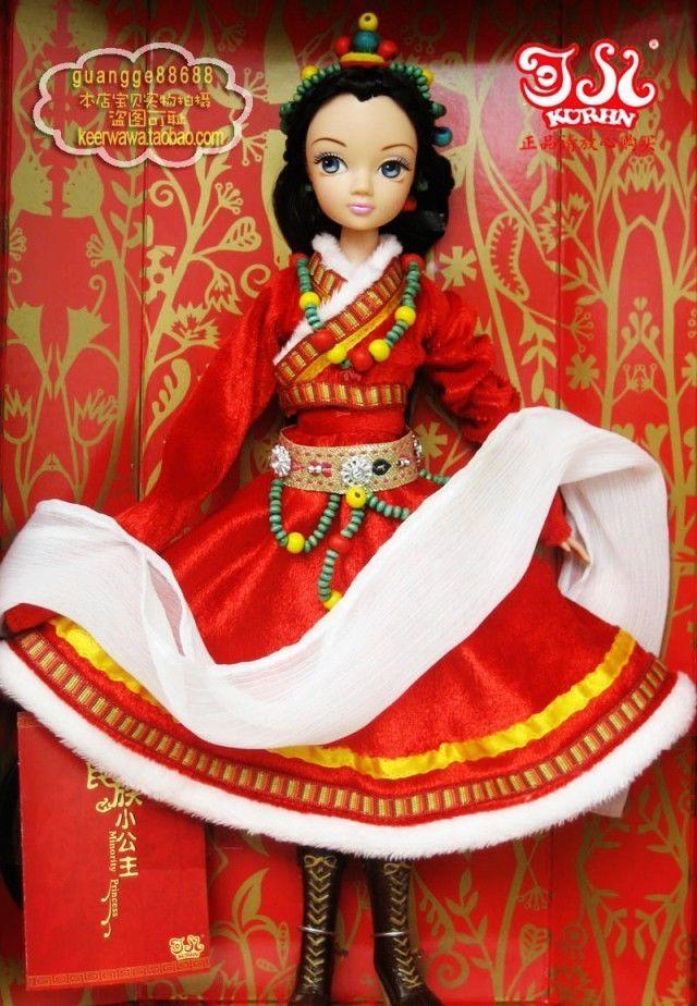 Toys For Minorities : Best kurhn dolls images on pinterest