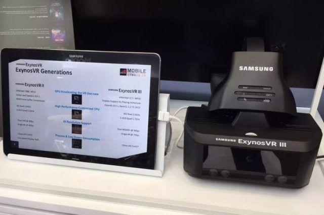 Esto es lo que sabemos del nuevo casco de Realidad Virtual autónomo de Samsung