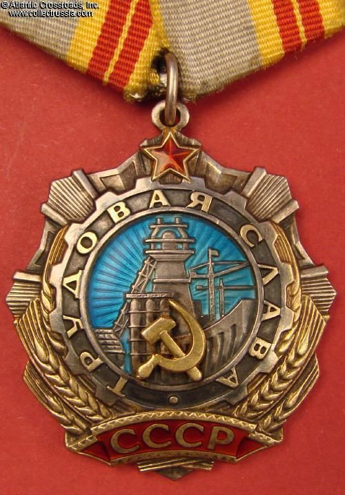 Collect Russia Order of Labor Glory, 2nd class, #42227, circa mid to late 1980s. Soviet Russian