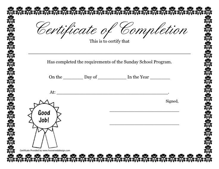 certificate of completion wording