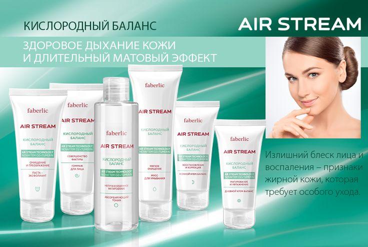 Air-stream-balance-4-2015-new-4