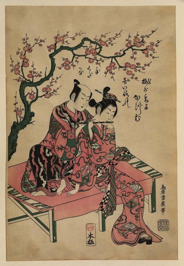 2.500'den Fazla Japon Ahşap Baskı Resim Ücretsiz Olarak İnternete Açıldı #ukiyoe #woodprint