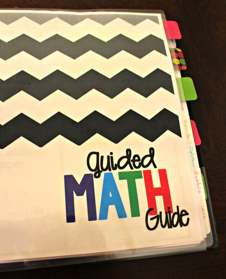 Guided Math Binder (via Bloglovin.com )