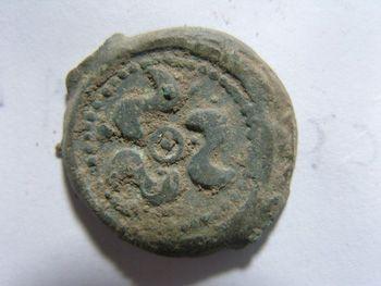 Celtic bronze coin