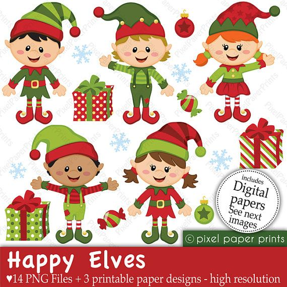 Christmas clipart  Happy Elves  Clip art and by pixelpaperprints, $5.00