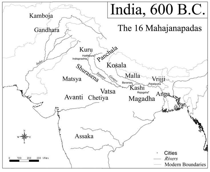 The History of Sixteen Mahajanapadas: In 6th century BC, ancient India had a number of kingdoms which emerged during the Vedic Age . This period saw socio-economic deveopment along with religious and political developments across the Indo-Gangetic plain. These permanent settlements led the evolution from janapadas