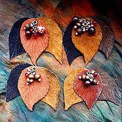 """Украшения ручной работы. Ярмарка Мастеров - ручная работа брошь из кожи осенние листья с бусинами коричневые цвета """"Дары осени"""". Handmade."""