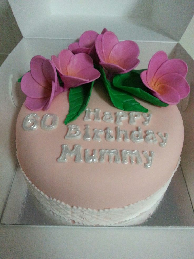 Fondant flowers and lace birthday cake