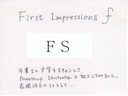 """F"" 額装 手書き&デジタル加工"