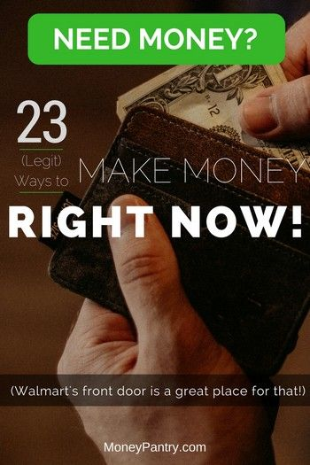 Need money today or tomorrow? With some of these methods you can get money in your hands within the next few hours...