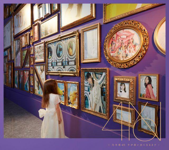乃木坂46 4thアルバム 今が思い出になるまで ジャケ写キタ ゚ ゚ 2020 乃木坂 思い出 アルバム