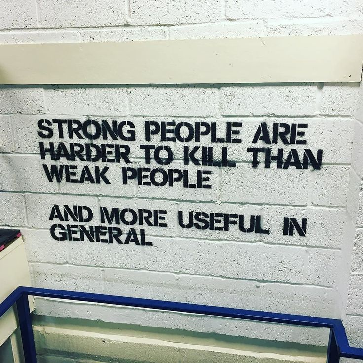 Keep getting stronger - daily - one of the quotes when you go up the stairs at our gym 'Suffolk strength academy' in #Ipswich #gym #fitfam #fitness #workout by bencoomber