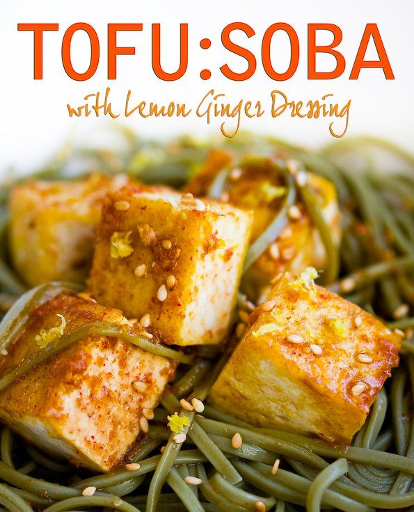 ... Tofu/Vegetarian on Pinterest | Toasted coconut, Coconut curry soup and