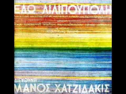 ΕΔΩ ΛΙΛΙΠΟΥΠΟΛΗ - Η ΜΑΓΙΟΝΕΖΑ.mp4