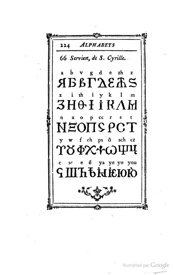 Cyrillic from Pierre Simon Fournier le jeune, Manuel typographique