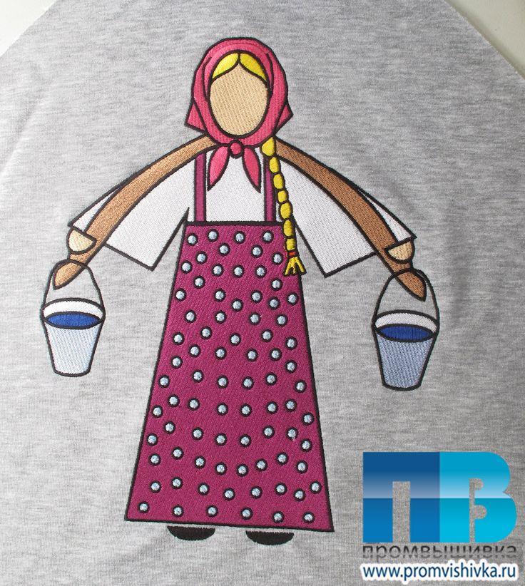 Вышивка девушки с коромыслом на крое для толстовки #embroidery