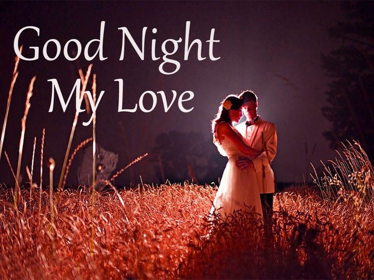 Image result for Best Cute Love Good Night Beautiful for Girlfriend/Boyfriend
