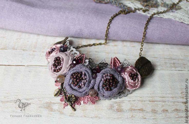 Купить Колье из ткани Сиреневое ожерелье биб-колье фиолетовое - сиреневый, колье, колье из ткани