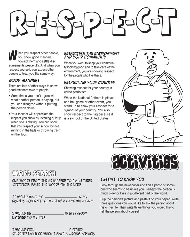 Respect, an essential part of your life skills tool kit.