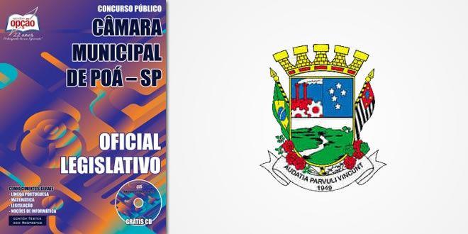 Saiba Mais -  Apostila Concurso Câmara Prefeitura de Poá SP - Oficial Legislativo  #apostilas