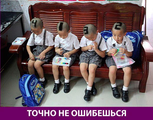 Приколняшка 514 #юмор #приколы #смешные картинки