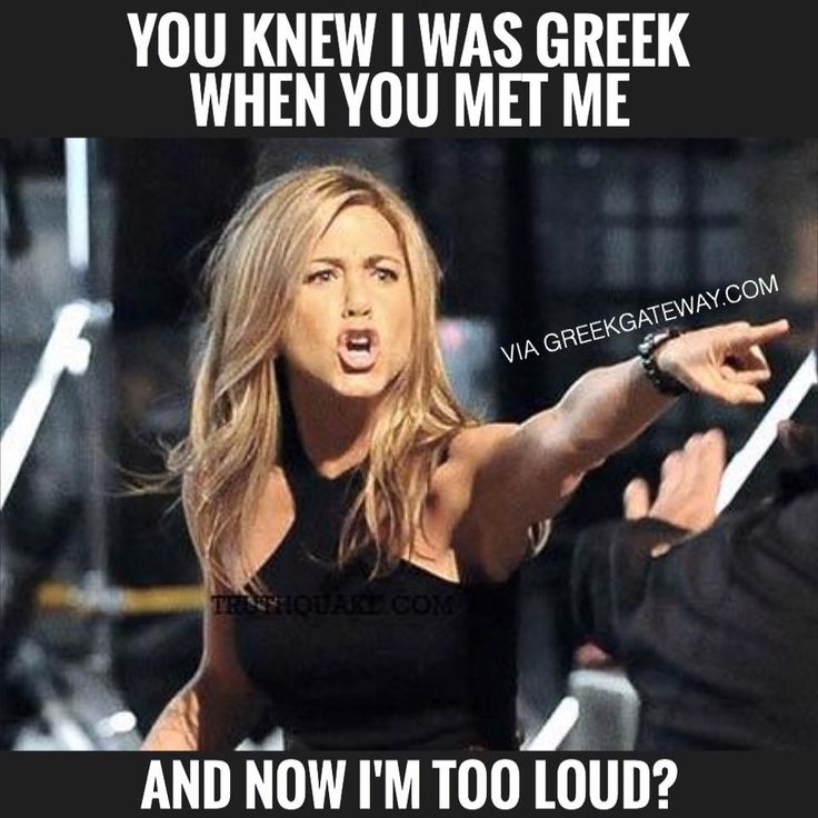 Dating greek girl meme